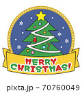 クリスマスツリー 70760049