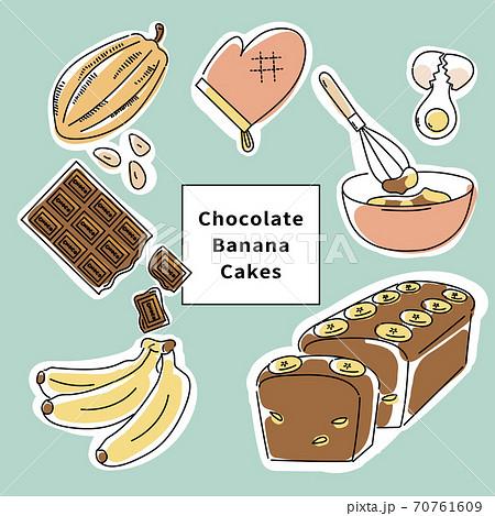 チョコレートバナナケーキ 70761609