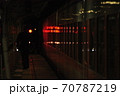 東武鬼怒川線、下今市駅に停車中の特急きぬ(100系) 70787219