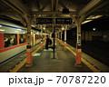 東武鬼怒川線、下今市駅に停車中の特急きぬ(100系) 70787220