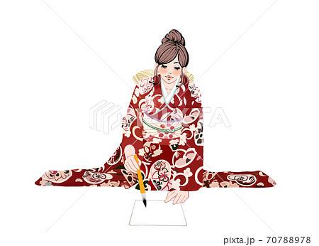 新年、書き初めをする着物の女性 70788978