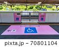 車椅子バリアフリーのホーム案内表示 70801104