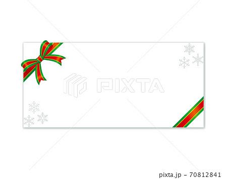 クリスマスのギフトカード装飾テンプレート 70812841