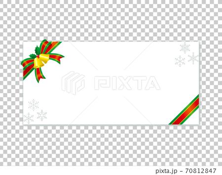 クリスマスのギフトカード装飾テンプレート 70812847