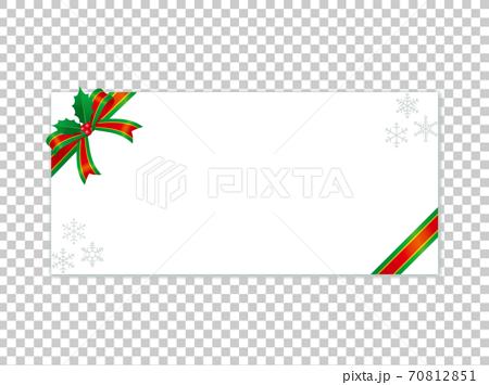 クリスマスのギフトカード装飾テンプレート 70812851