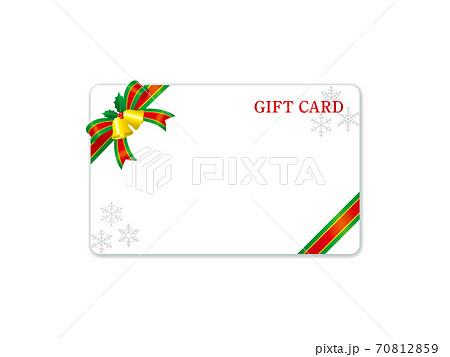 クリスマスのギフトカード装飾テンプレート 70812859