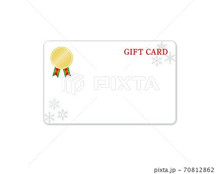 クリスマスのギフトカード装飾テンプレート 70812862