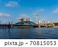 東京散歩、東京都台東区浅草近辺、隅田川橋巡り、駒形橋 70815053