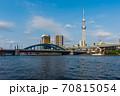 東京散歩、東京都台東区浅草近辺、隅田川橋巡り、駒形橋 70815054