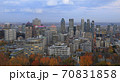 Aerial view of Montreal skyline in autumn at dusk, Quebec, Canada 70831858