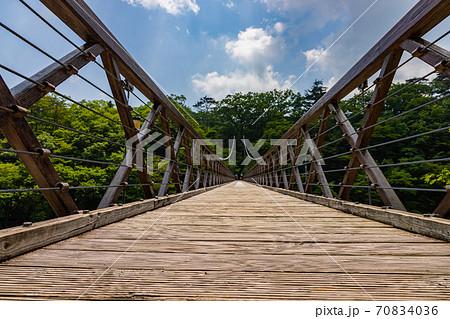 青空に架かる吊り橋 70834036