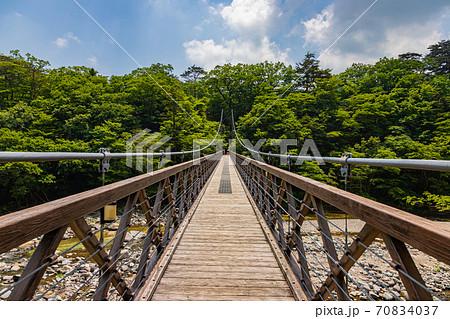 青空に架かる吊り橋 70834037