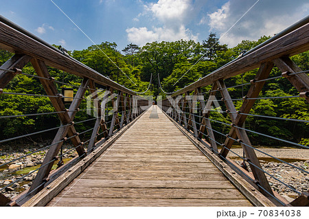 青空に架かる吊り橋 70834038