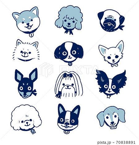 小さな犬たち(ブルー) 70838891