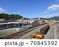 三陸鉄道大船渡駅・BRT大船渡駅 70845392