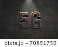 5Gの光のイメージグラフィックス 70851756