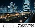 東京の名所 東京駅前広場の景色 70853759