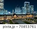 東京の名所 東京駅前広場の景色 70853761