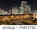 東京の名所 東京駅前広場の景色 70853762