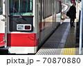 東武日光線、下今市駅に停車中の普通列車(6050系) 70870880