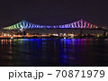 Jacques Cartier Bridge illuminated at night in Montreal, Canada 70871979