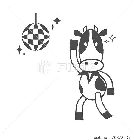 年賀2021 丑 踊る牛 素材 70872537