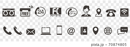 Set of 57 Contact Us web icons in line style 70874805