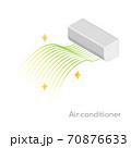 エアコンのアイソメのイラスト、流線形のグラデーションの風 70876633