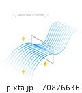 窓による換気のアイソメのイラスト、流線形のブルーのグラデーションの風 70876636