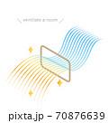 窓による換気のアイソメのイラスト、流線形のカラフルなグラデーションの風 70876639