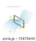 窓による換気のアイソメのイラスト、流線形のブルーのグラデーションの風 70876640