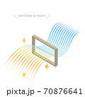 窓による換気のアイソメのイラスト、流線形のカラフルなグラデーションの風 70876641
