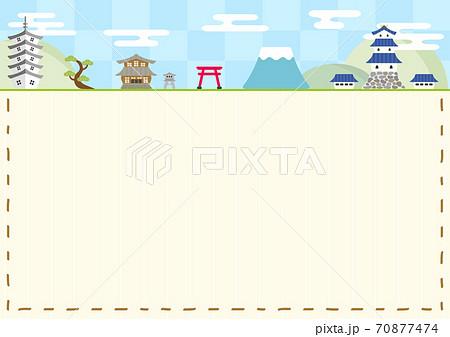 城下町 日本の風景 ステッチフレーム 70877474