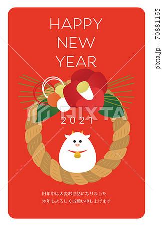 年賀状2021 牛としめ縄のイラスト 70881165