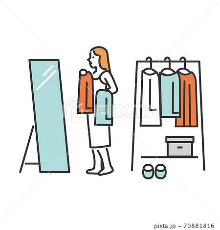 鏡を見ながら服を選んでいる女性のイラスト素材 70881816
