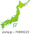日本 70890225