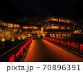 【群馬県】四万温泉の夜景 70896391