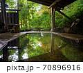 露天風呂 旅館 温泉イメージ 70896916