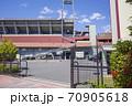 カープ本拠地 Mazda Zoom-Zoom スタジアム広島(マツダスタジアム)関係者用駐車場入り口 70905618