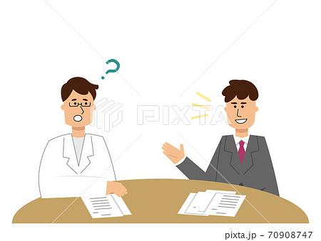 疑問な医者と説明するビジネスマン 70908747