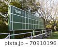 野球場のスコアボード 70910196