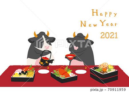 2021年 牛とおせちの年賀状 70911959