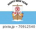 宝船の年賀状 70912540