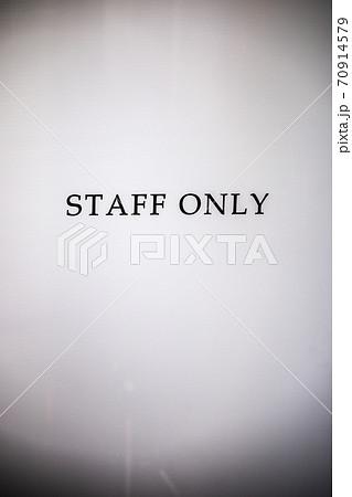 STAFF ONLYの文字 70914579