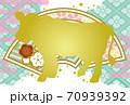 年賀状牛の和風ハガキグリーン&ピンク 70939392