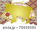 年賀状牛の和風ハガキワイン&ゴールド 70939393