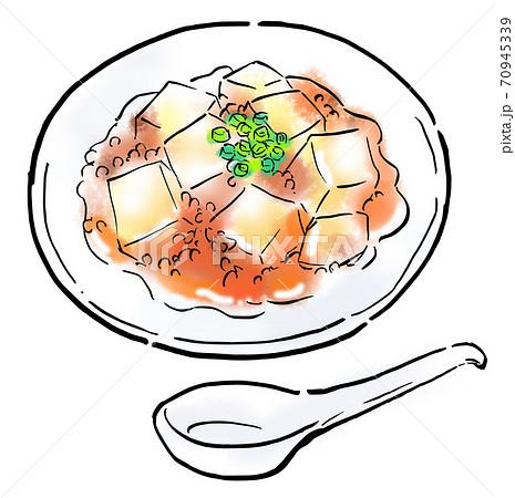 食べ物 イラスト 麻婆豆腐 70945339