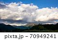 小さな山に雲覆う 70949241