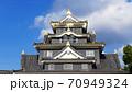 岡山城 70949324