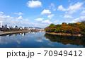 秋の美しい岡山の町並み 70949412